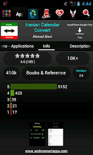 Iran Android - screenshot thumbnail