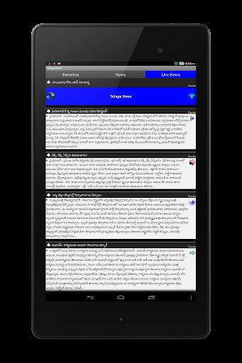 Telugu News Daily Papers 2.0.2.9 screenshots 7