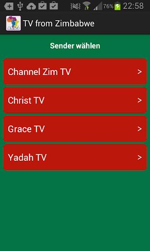 ジンバブエからのテレビ