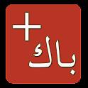 BAC MAROC icon