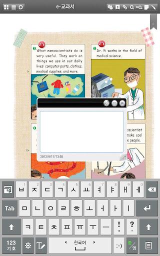 玩教育App|기성중학교 서재免費|APP試玩