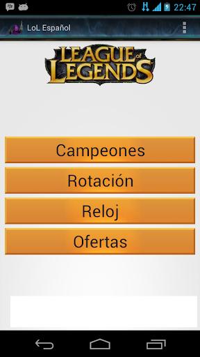 免費下載角色扮演APP|LoL Español app開箱文|APP開箱王