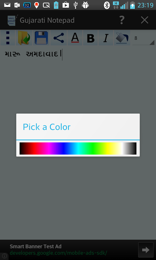 Gujarati Notepad- screenshot