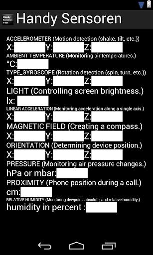 モバイルセンサーテスト