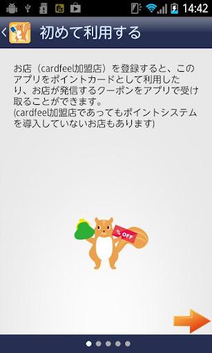 Cardfeel - u30b7u30e7u30c3u30d7u30abu30fcu30c9 u30ddu30a4u30f3u30c8u30abu30fcu30c9 1.1.6 Windows u7528 2