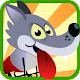 Game Wolf Toss