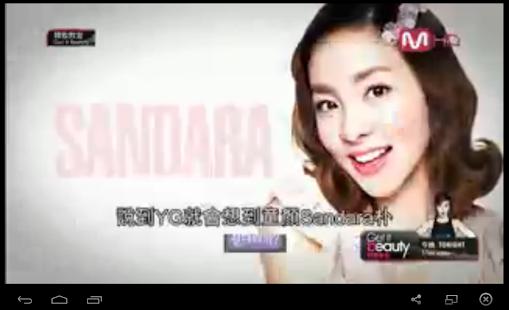 Nonton Drama Korea TV