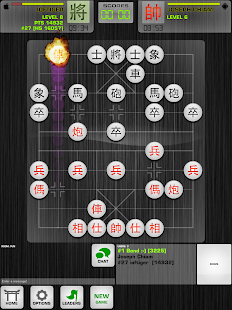 Chinese Chess: Co Tuong - screenshot thumbnail