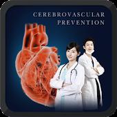심뇌혈관질환 예방관리
