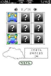 玩策略App さいたまのやぼう免費 APP試玩