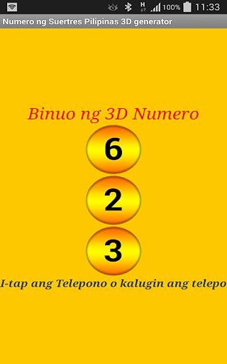 菲律宾3D Suertres