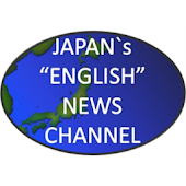 Japan`s English News Channel