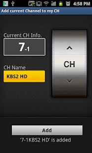 LG TV Remote 2011 - screenshot thumbnail