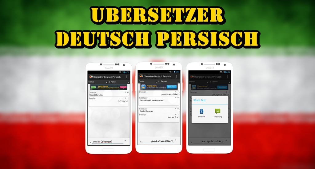 bersetzung deutsch persisch android apps on google play. Black Bedroom Furniture Sets. Home Design Ideas