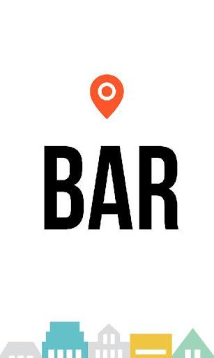 巴塞羅那 城市指南 地圖 餐廳 酒店 旅館 購物