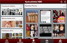 Karateklubben Kyokushinkai CPHのおすすめ画像4