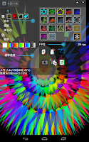 Screenshot of 自分だけのデザインを Fractal Visualizer