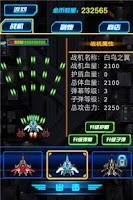 Screenshot of 射你妹