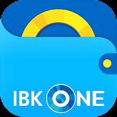 IBK ONE페이