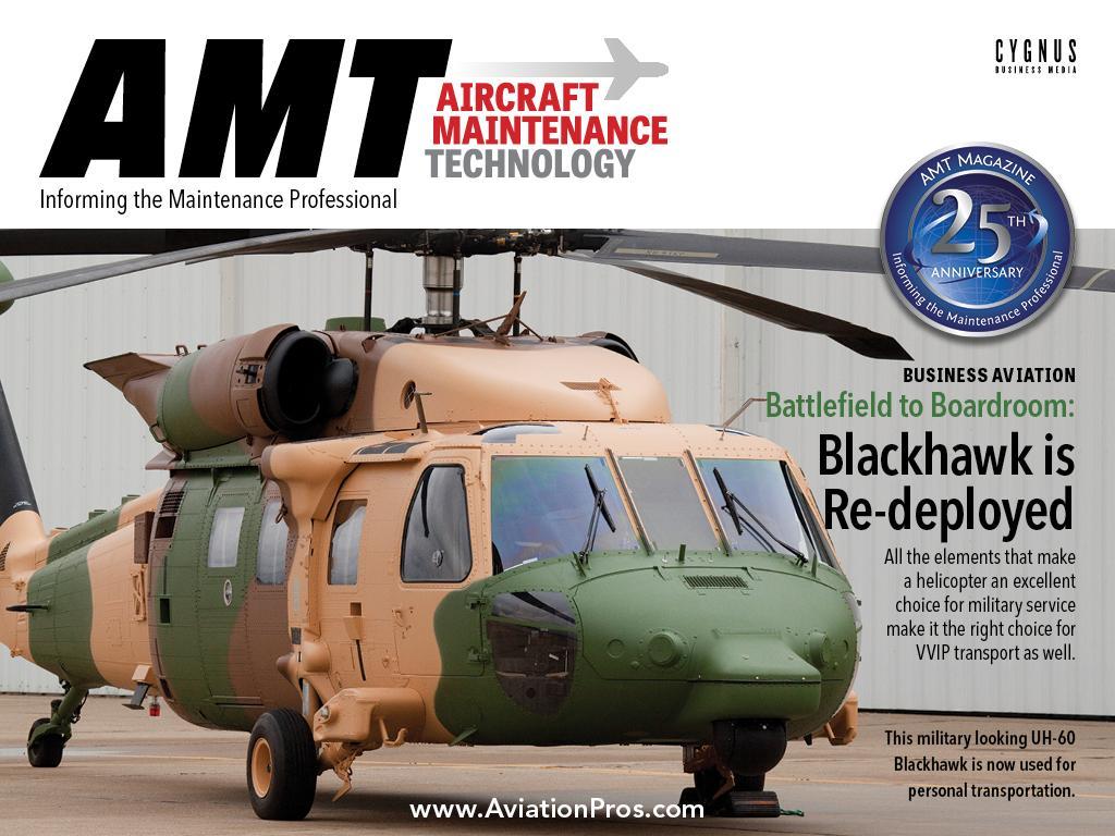 AMT Magazine - screenshot