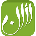 Athan  – Your Prayer Companion logo