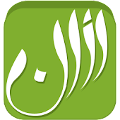 Athan  - Your Prayer Companion