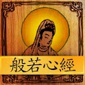 The Heart Sutra Reader logo