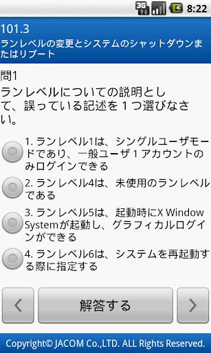 LPIC 101u8a66u9a13u554fu984cu96c6 1.0.1 Windows u7528 2