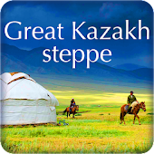 Colors of Great Steppe
