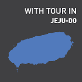JeJu_DO Tour (With TOur) EG