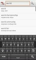 Screenshot of Англо-русский словарь