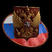 Герб России 3D Живые Обои