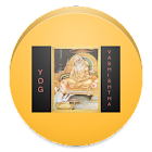 Yoga Vashishtha (AudioBook) icon