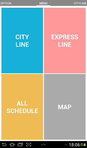 Airport Rail Link Schedule