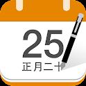 中華萬年曆Pad icon