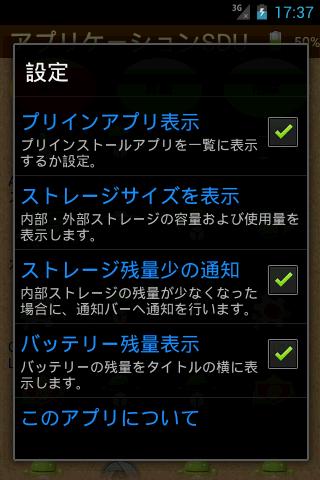 玩免費工具APP|下載アプリケーションSDU app不用錢|硬是要APP