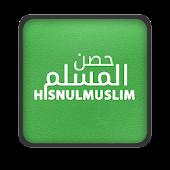 Hisnulmuslim [Official]