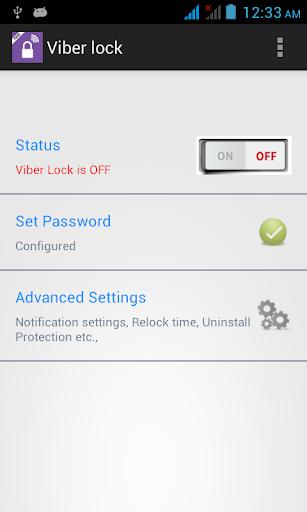 Privacy Lock for VBR