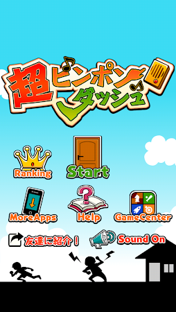 Super Knock And Run 1.0.0 screenshot 376660