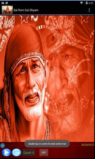 Sai Ram Sai Shyam with Lyrics