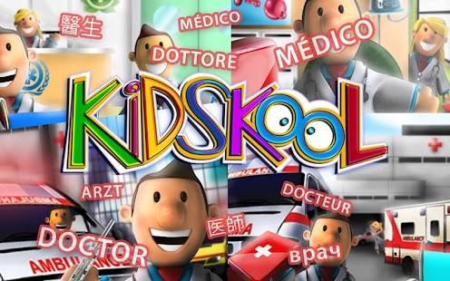 KidSkool: 醫生