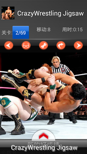 【免費體育競技App】Wrestling fight: Jigsaw Puzzle-APP點子