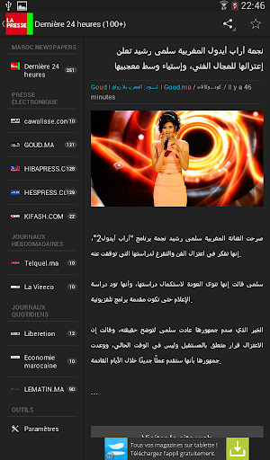 Maroc newspapers
