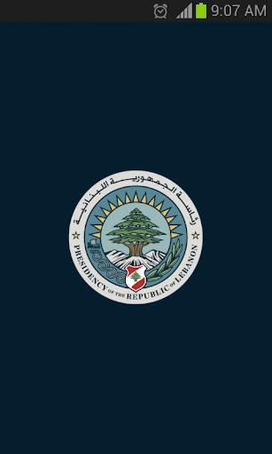 Lebanese Presidency