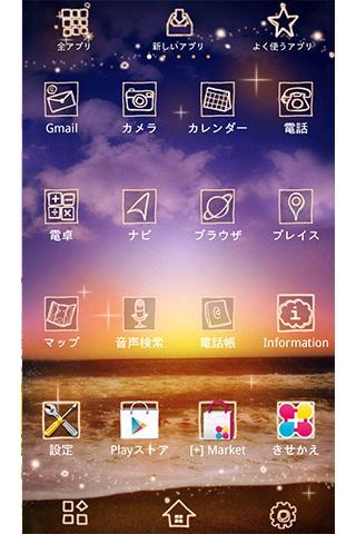 u7a7au58c1u7d19u30a2u30a4u30b3u30f3 Brand new sunrise 1.4 Windows u7528 3