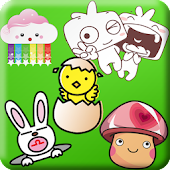 Cute!Free ONLINE Stickers