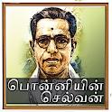 Ponniyin Selvan (Kalki) Tamil logo