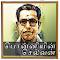 Ponniyin Selvan (Kalki) Tamil 20.0 Apk