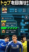 Screenshot of FIFA ワールドクラスサッカー 2016™