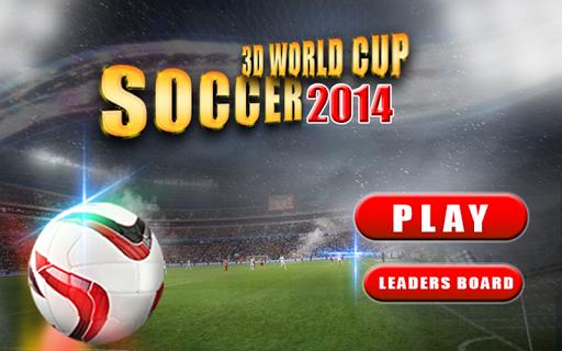 【免費模擬App】3D足球世界杯14-APP點子